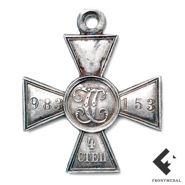 Знак бронетанкового легиона кондор